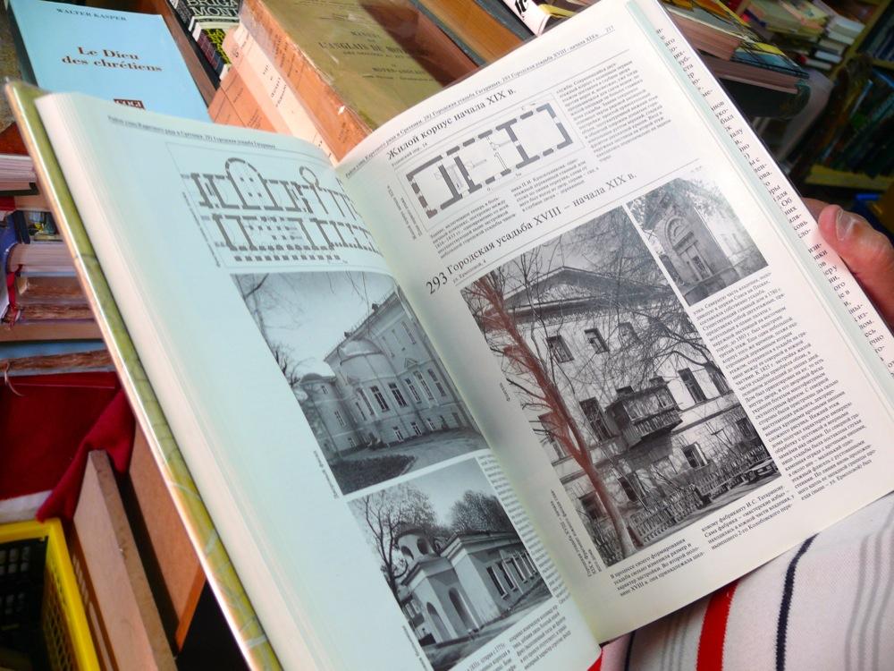 Librairie de l'Octogone - Montmorillon-18
